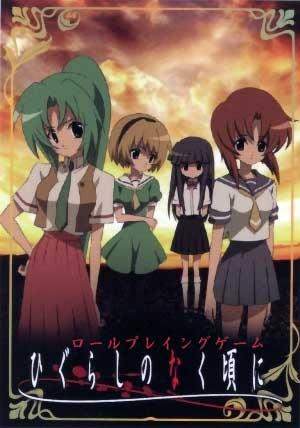 Anime - Higurashi no naku koro ni Higurashi-rpg