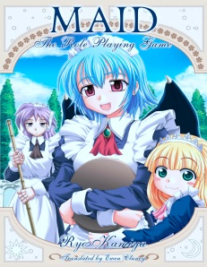 Maid RPG (English Version) Front Cover